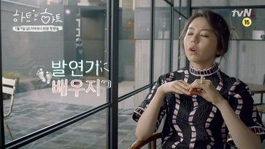 Teaser 02_GoSeRo_15s: Heart to Heart