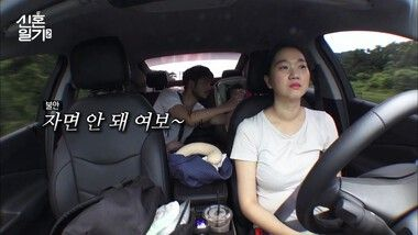 Newlywed Diary S2 Episode 2
