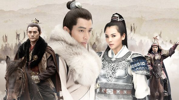 Nirvana in Fire - 琅琊榜 - Watch Full Episodes Free - China - TV