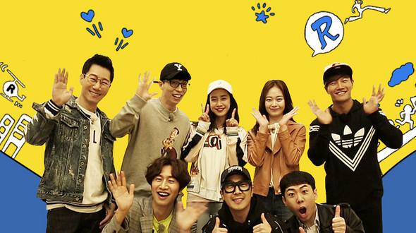 Telegram channel korean variety show