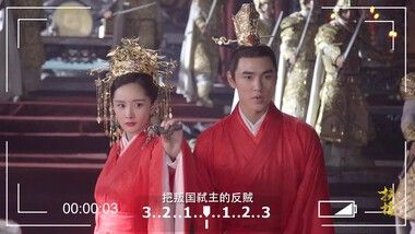 Romantic Wedding Scene: Legend of Fuyao