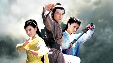 The Heaven Sword and Dragon Saber (2003)
