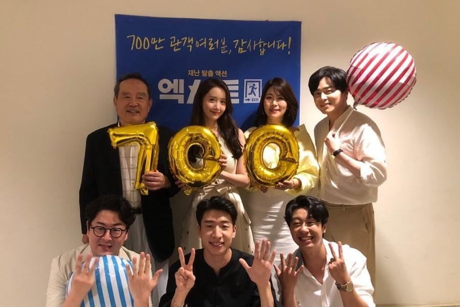 "YoonA And Jo Jung Suk's Film ""E.X.I.T"" Surpasses 7 Million Moviegoers At Impressive Speed"