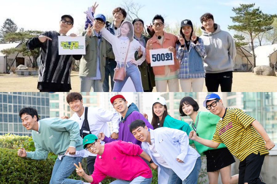 """""""Running Man"""" To Celebrate 500th Episode Milestone With Special Race"""