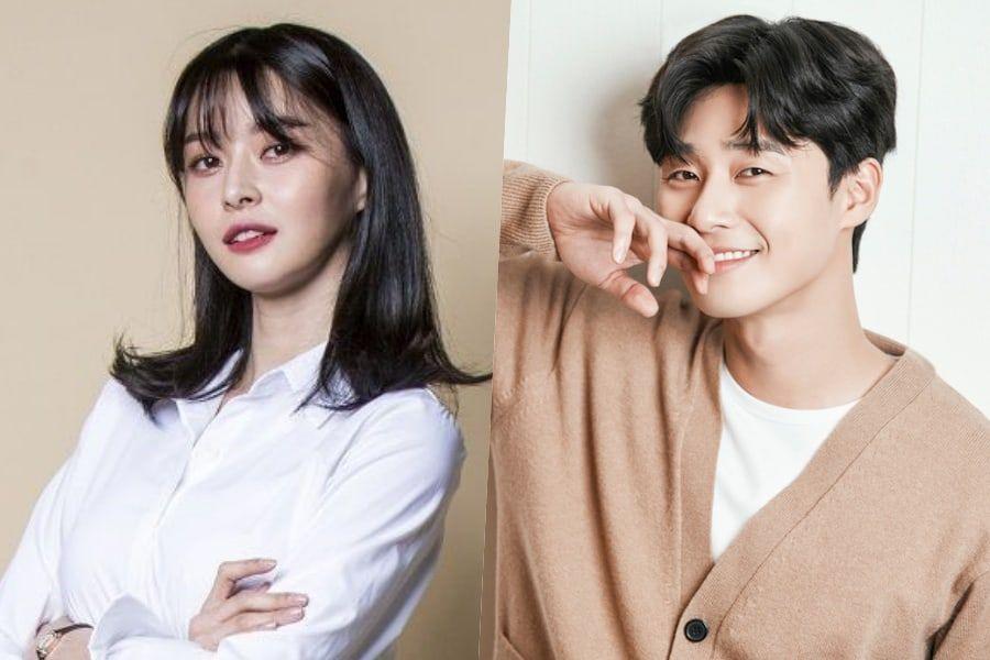 Kwon Nara Confirms For Drama With Park Seo Joon