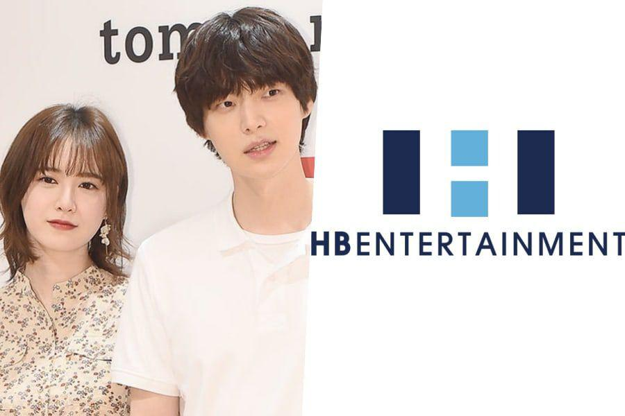 Ahn Jae Hyun And Ku Hye Sun's Agency Says They Will Take Legal Action Against False Rumors