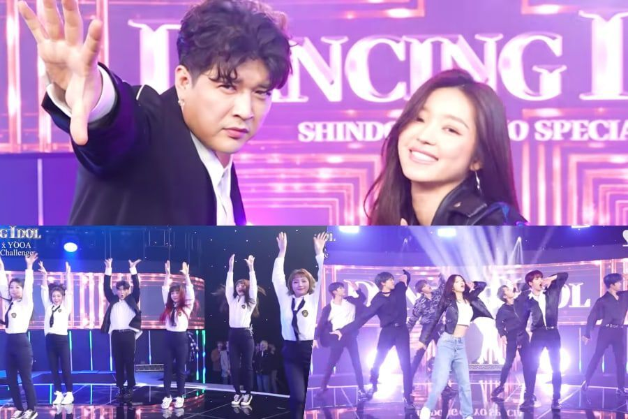 """Watch: Super Junior's Shindong + Oh My Girl's YooA Introduce """"Dancing Idol"""" Contestants Through Collab Performances"""
