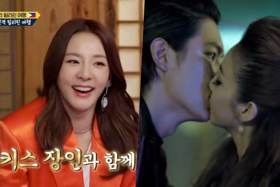 Sandara Park berciuman dengan Lee Min Ho