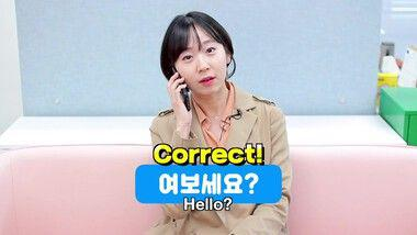 TalkToMeInKorean Episode 178: Situational Korean Quiz - Answering The Phone [TalkToMeInKorean]