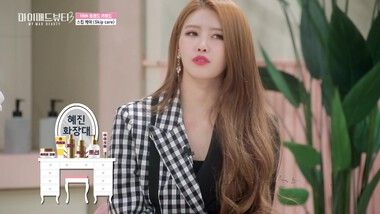 My Mad Beauty 3 Episode 10