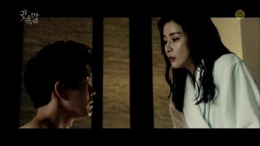 Trailer 1: Whisper