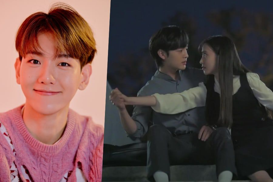 """Watch: EXO's Baekhyun Serenades With """"Happy"""" For """"Do You Like Brahms?"""" OST"""