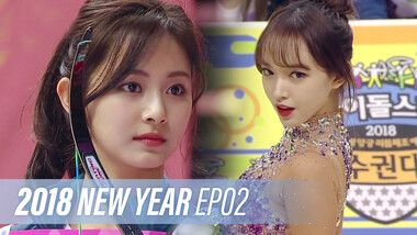 2018 Idol Star Athletics Championships - New Year Special Episode 2