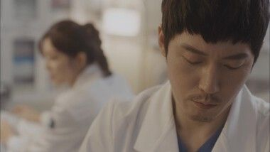 Beautiful Mind Episode 4