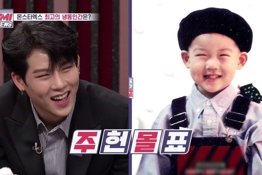 Watch: MONSTA X Shows Off Their Adorable Baby Photos And Chooses The Member Who's Aged The Least