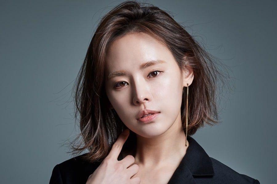 Goo Jae Yee Announces Plans To Get Married In December