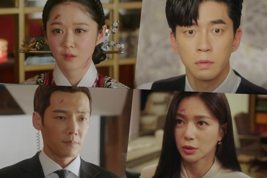 "7 Totally Absurd Moments From ""The Last Empress"" Episodes ..."