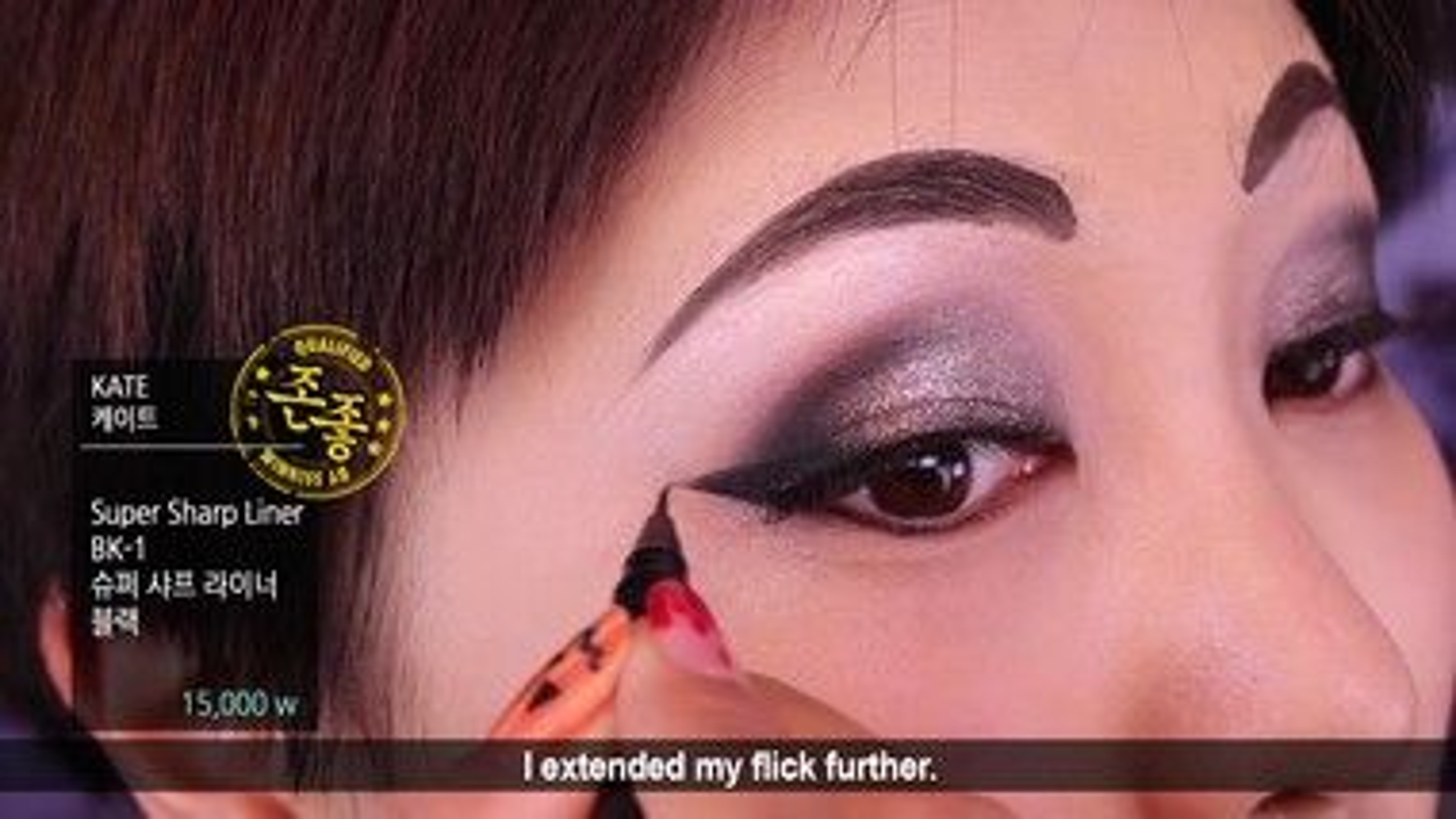 SSIN Episode 211: Madam de Pompadour Witch Makeup for Halloween