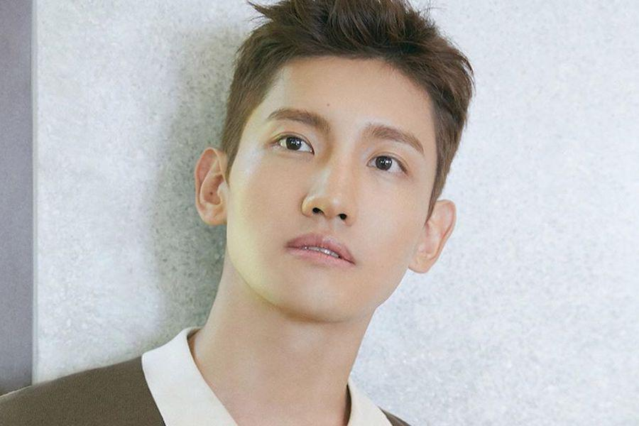 SM Entertainment Confirms TVXQ's Changmin Is In A Relationship ...