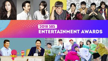 2018 SBS Entertainment Awards