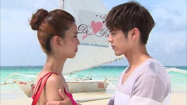 Love, Now Episode 2