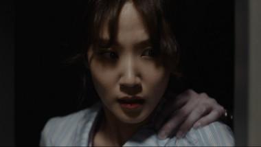 Trailer 3: El detective fantasma