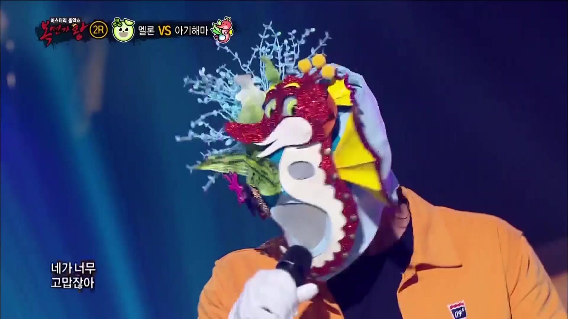 King of Masked Singer Episode 120