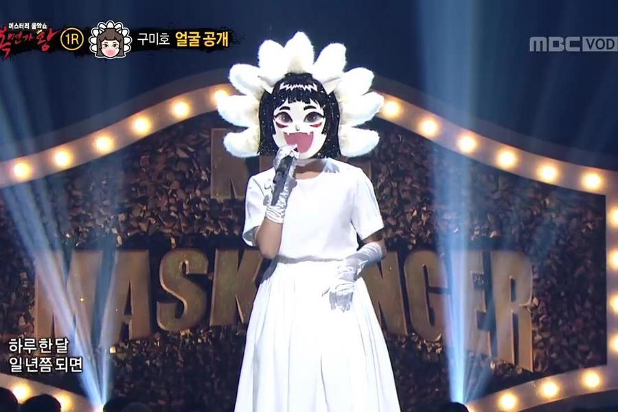 Watch: K-Pop Audition Program Runner-Up-Turned-Solo Artist