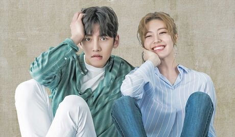 Suspicious Partner - 수상한 파트너 - Watch Full Episodes