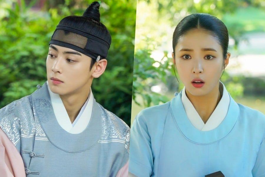 Cha Eun Woo | Soompi