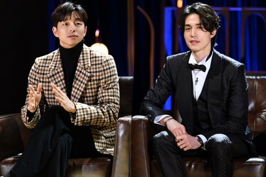 Gong Yoo And Lee Dong Wook Talk About Relationship in Lee Dong Wook's Talk Show