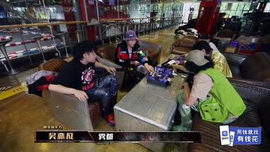 The Rap of China 2019 Episode 8: Part 2