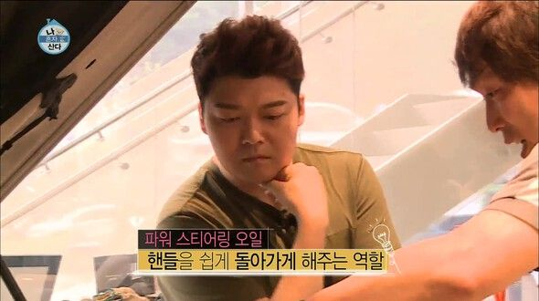 Male and korean reality show gold miss young