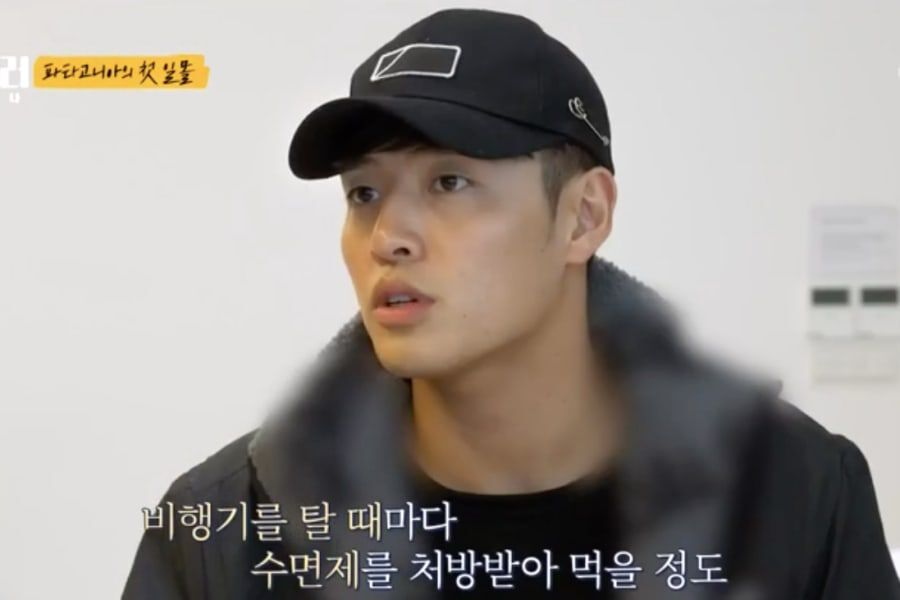 Kang Ha Neul Opens Up About His Claustrophobia