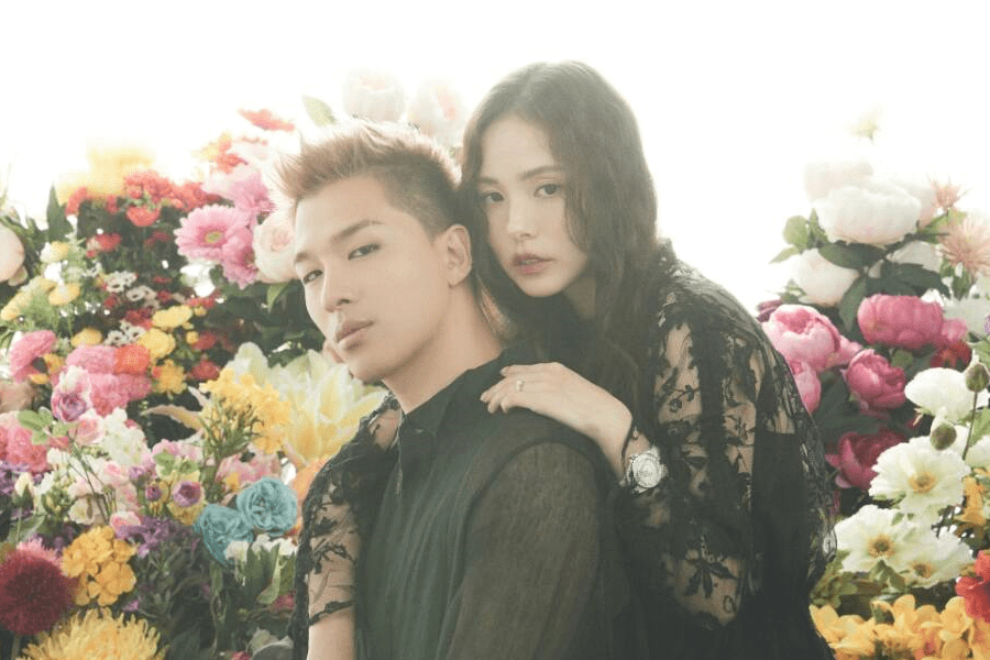 BIGBANG's Taeyang And Min Hyo Rin Confirmed To Be Expecting Their First Child