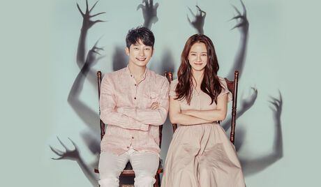 Lovely Horribly Episode 26
