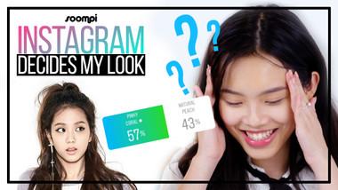 Style by Soompi Episode 1: BLACKPINK Jisoo Makeup Challenge | Instagram Decides My Look
