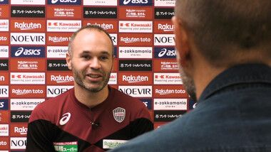 Iniesta TV: Interviews Episode 8: Motivational Words #3 Words for the games