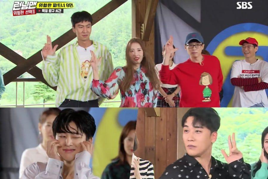 "Watch: iKON's B.I., BIGBANG's Seungri, And More Dance To Sunmi's ""Gashina"" On ""Running Man"""