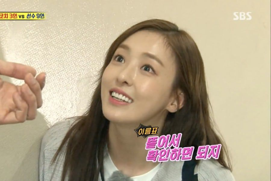 """Lee Da Hee Flusters """"Running Man"""" PDs By Needing Extra"""