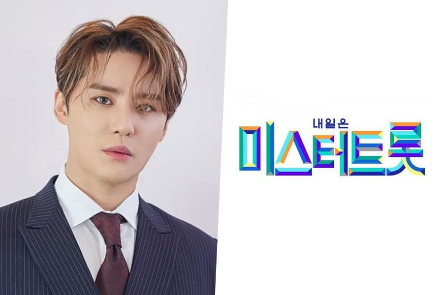 "Kim Junsu Joins Judging Panel Of Upcoming Audition Show ""Mister Trot"""