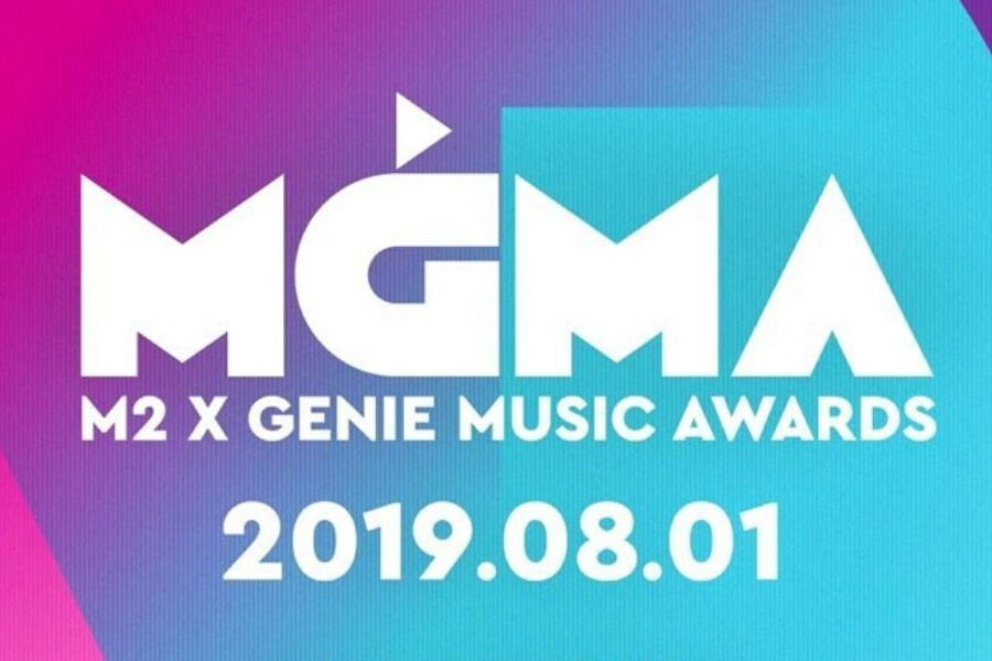 Mnet's M2 And Genie Music To Launch New Music Awards Show