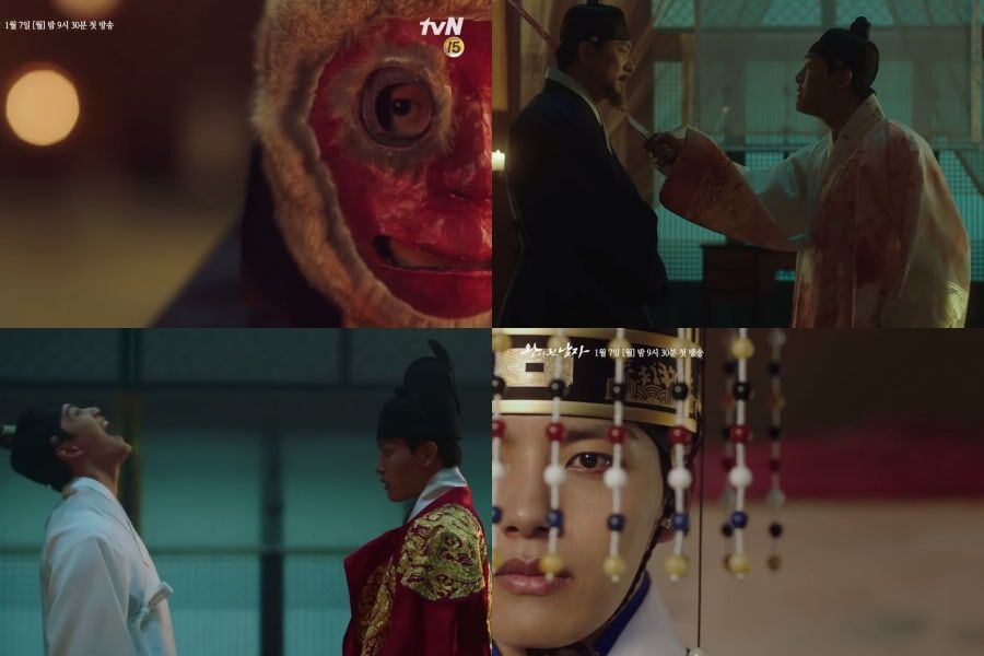 "Watch: Yeo Jin Goo Masterfully Takes On Dual Roles Of King And Clown In New Teaser For ""The Crowned Clown"""