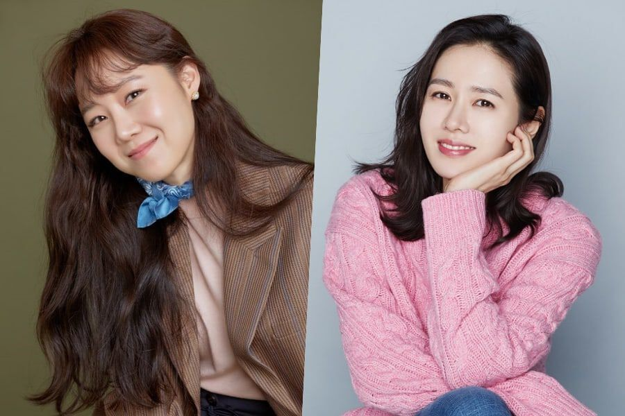 Gong Hyo Jin Shares How A Conversation With Son Ye Jin Changed Her Life