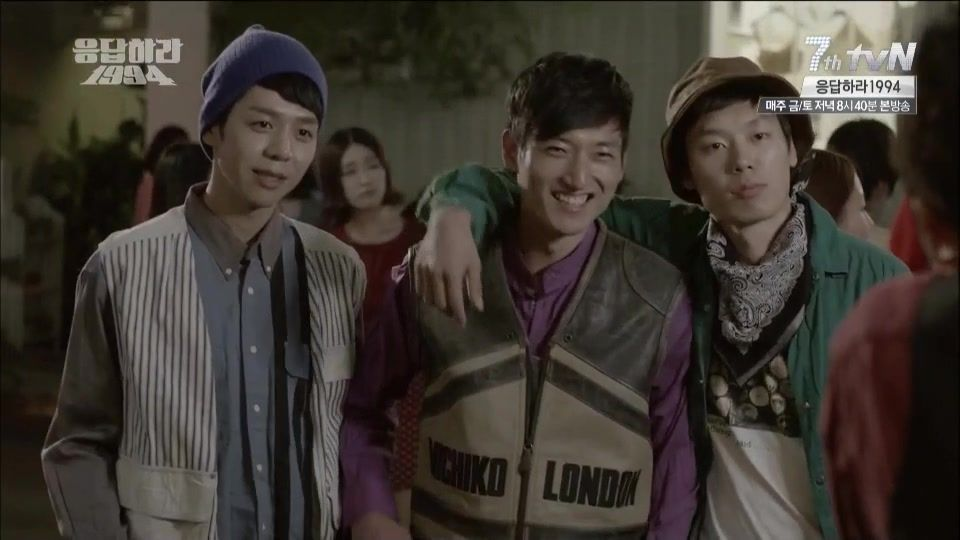 ... Reply 1994 Episode 4 ...