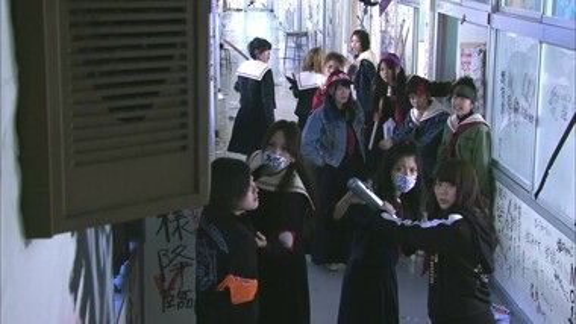 Majisuka Gakuen 4 Episode 5