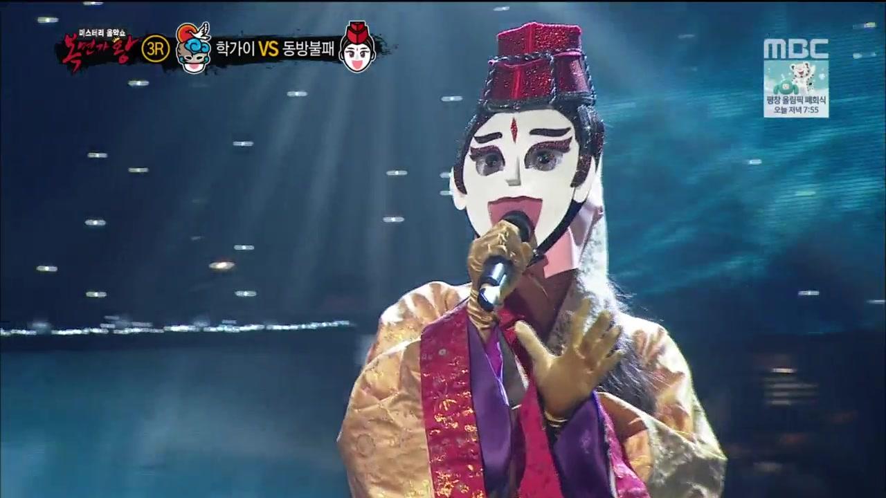 King of Masked Singer Episode 142
