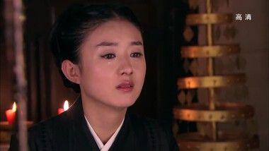 Legend of Lu Zhen Episode 3