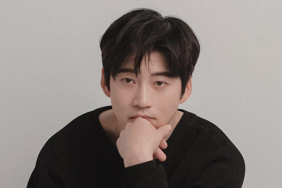 Yoon Kye Sang's Agency Confirms He Is In A Relationship