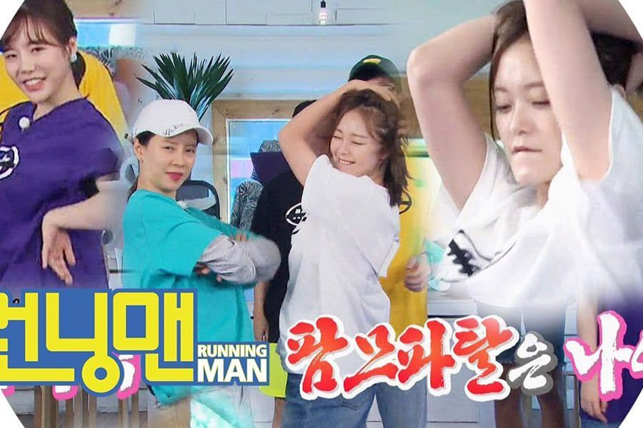 """Watch: Song Ji Hyo, Jun So Min, And Girls' Generation's Sunny Show Off Their Hilarious Dance Moves On """"Running Man"""""""